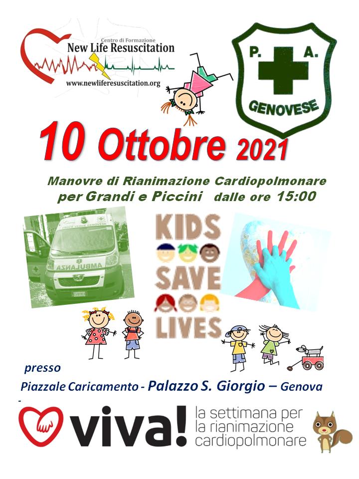 Team Croce Verde Genovese.... Salvare un Bambino... si Può!!!